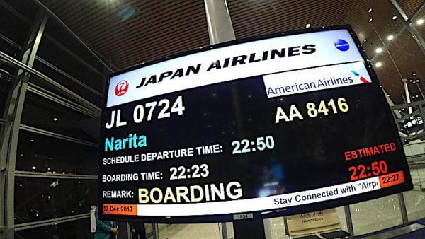 Percutian Musim Sejuk Hokkaido Hari Pertama JAL JetStar Shin Chitose
