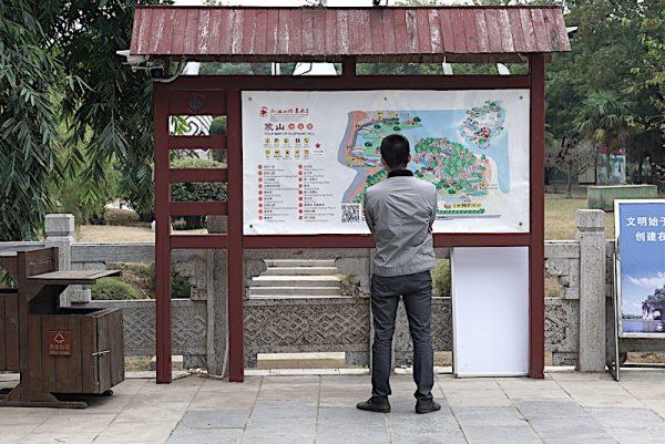 Elephant Trunk Hill Tempat Menarik Di Guilin China