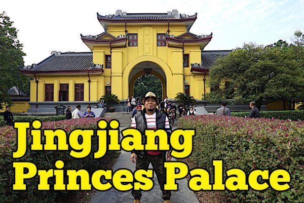 Jingjiang Princes Palace Guilin Tinggalan Sejarah Dinasti Ming