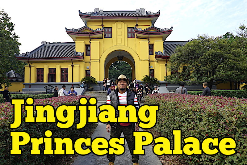 jingjiang_princes_palace_guilin_02-copy