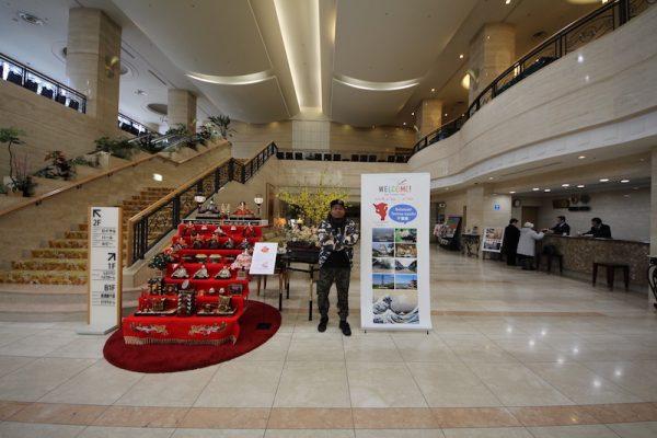 Trip Halal Muslim Chiba Tochigi Japan Teaser