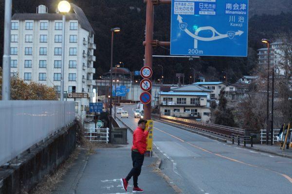 Trip Halal Muslim Chiba Tochigi Japan Teaser Part 3 Hari Ketiga