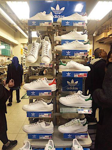 Kedai Kasut ABC Mart Di Jepun Jual Kasut Branded Murah