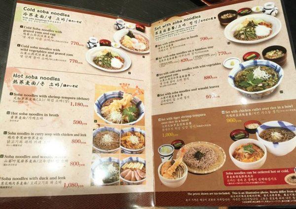 Restoran Sojibo Diver City Plaza Tokyo Halal Muslim