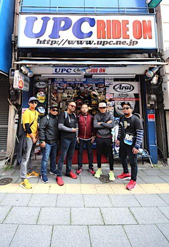 UPC_ride_on_ueno_kedai_helmet_arai_jepun