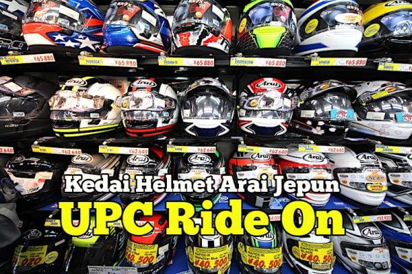 UPC Ride On Ueno Kedai Helmet Arai Jepun Original Dan Rare