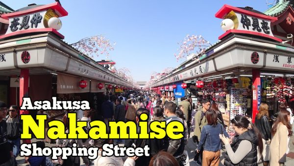 Asakusa Nakamise Shopping Street Di Tokyo Tempat Wajib Lawat