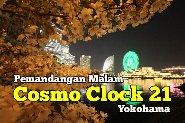 Pemandangan Cosmo Clock 21 Di Cosmo World Yokohama Waktu Malam