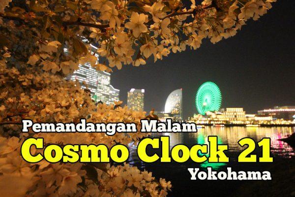 cosmo clock 21 yokohama ferris wheel