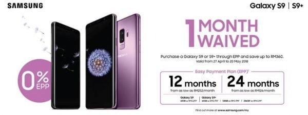 Samsung Galaxy S9 Malaysia Bayar Serendah RM252.01