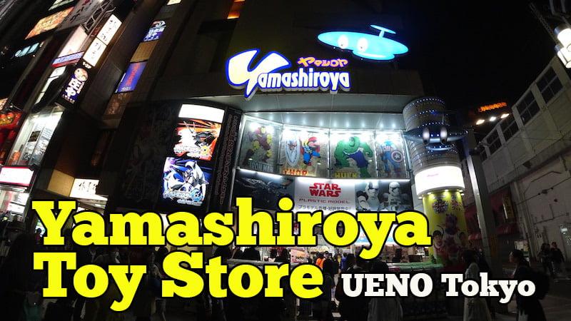 yamashiroya-toy-store-ueno-tokyo-01-copy
