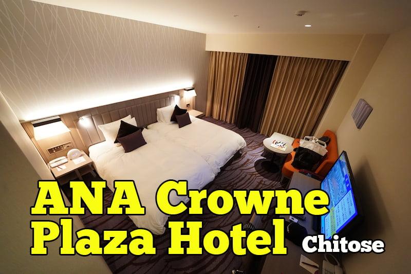 ANA-Crowne-Plaza-Hotel-Chitose-02-copy