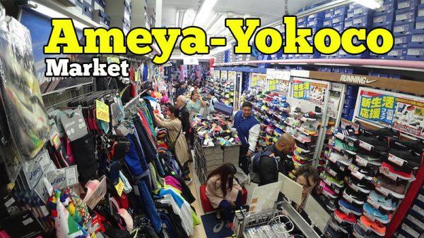 Ameya-Yokocho Market Lokasi Untuk Beli Kasut Murah Di Tokyo
