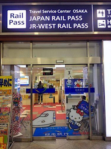 Harga Japan Rail Pass Jepun
