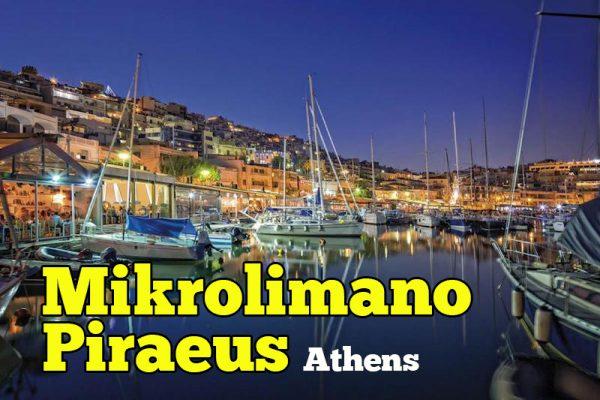 Mikrolimano Piraeus Athens Tumpuan Kelab Hiburan Dan Restoran