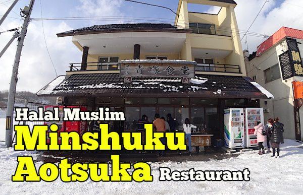 Minshuku Aotsuka Shokudo Restaurant Otaru Hokkaido Ada Menu Halal