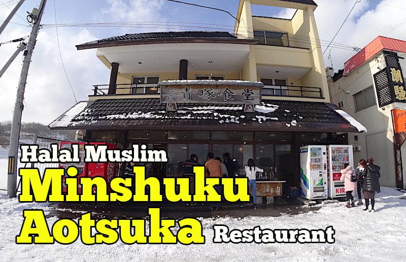 Minshuku-Aotsuka-Shokudo-Restaurant-Otaru-Hokkaido-01-copy
