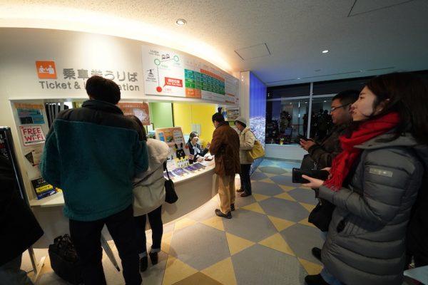 Mount Moiwa Ropeway Sapporo