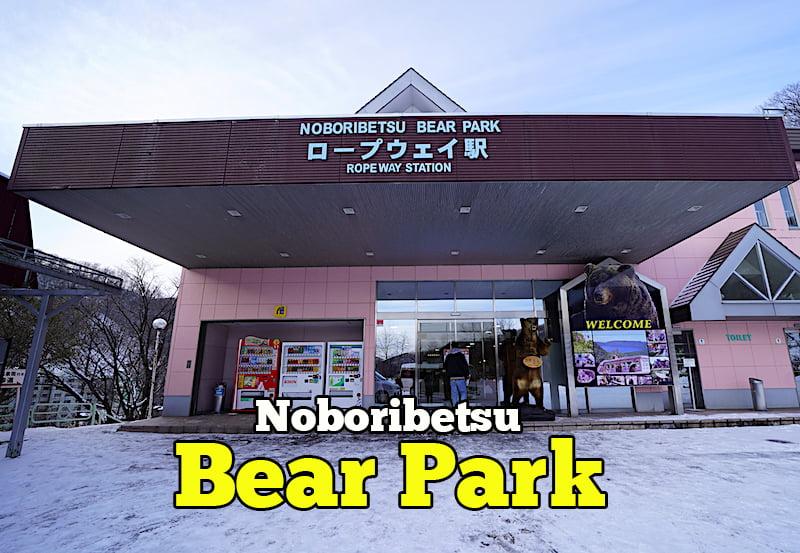 noboribetsu-bear-park-hokkaido-01-copy