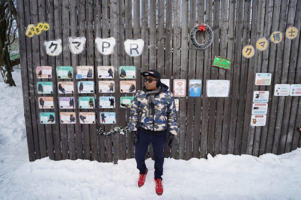 Noboribetsu Bear Park Hokkaido Taman Beruang Di Puncak Bukit