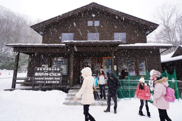 Noboribetsu Jigokudani Hell Valley Hokkaido
