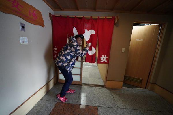 Public Onsen Di Noboribetsu Hotel Hokkaido