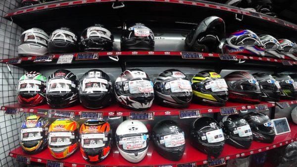 Tempat Jual Helmet Dan Aksesori Murah Di Tokyo Ricoland Tokyo Bay