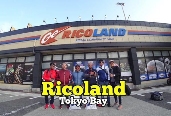 Tempat Jual Helmet Dan Aksesori Motosikal Murah Di Tokyo Ricoland Tokyo Bay