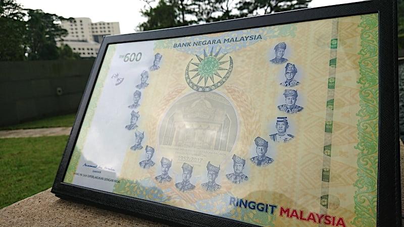 Nilai Wang Kertas Peringatan RM600