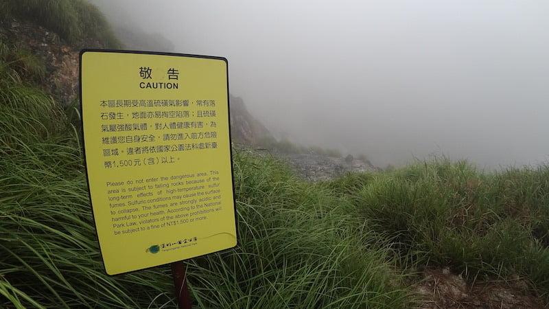Xiaoyoukeng Yangmingshan National Park Taiwan