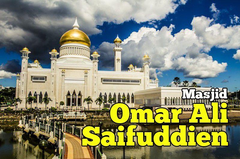 Masjid-Omar-Ali-Saifuddien-Brunei-Darul-Salam-03-copy