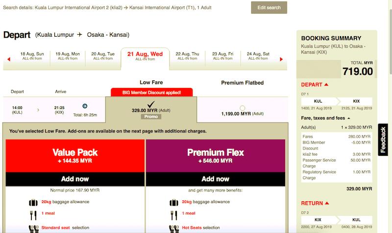 Free Seats AirAsia Promosi Tiket Murah Osaka