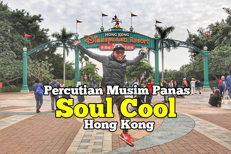 percutian musim panas hong kong soul cool copy