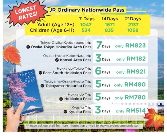 promosi harga murah JR Pass Travel Recommends