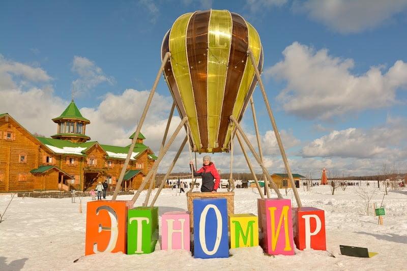 taman tema terkenal di russia 06 etnomir