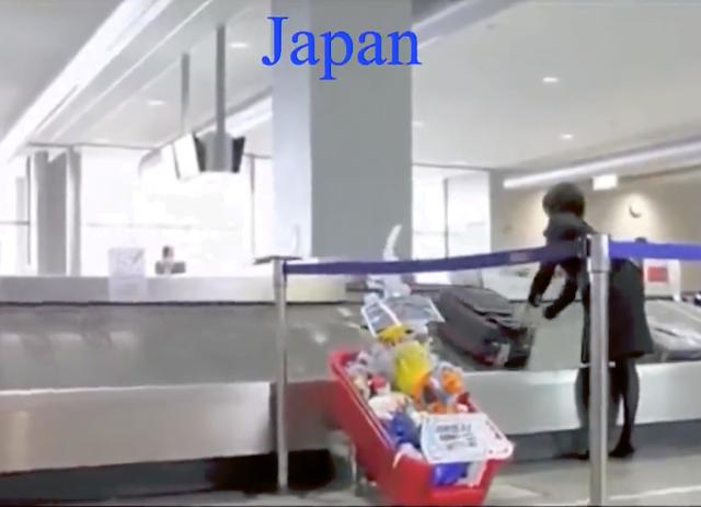 cara orang jepun urus bagasi airport