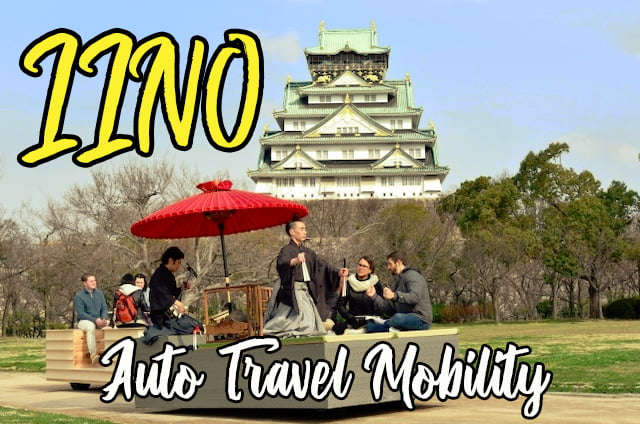 auto-travel-mobility-iino-at-osaka-castle-park-01