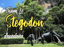 tham_le_stegodon_satun_geopark_03-copy