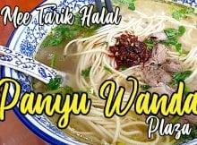Mee-Tarik-Halal-Muslim-Guangzhou-Panyu-Wanda-Plaza-04-copy