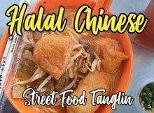Menu-Halal-Chinese-Street-Food-Tanglin-02-Mee-Kari-Kerang-copy
