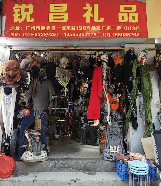 Tempat Borong Barang Mainan Di Guangzhou