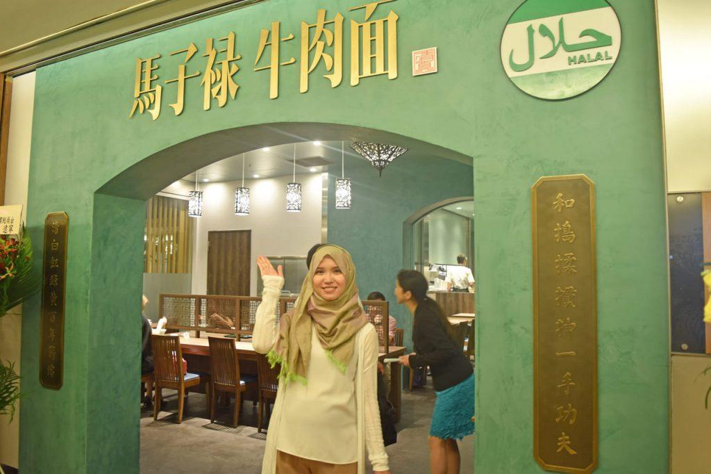 Lanzhou Ramen Mazulu Tokyo Station Branch 00