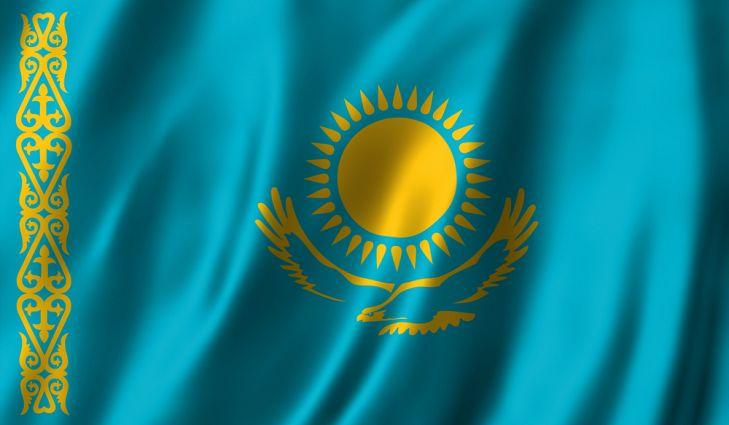 kenapa kazakhstan semakin menjadi tarikan pelancong 02 flag of kazakhstan