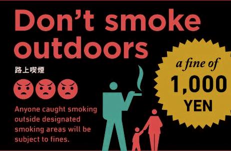 jangan-merokok-di-jepun