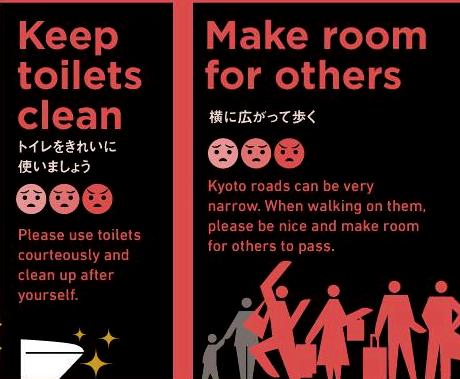 Jangan Buat 19 Perkara Ini Di Kyoto No 10 Paling Mahal Denda 1 Juta Yen