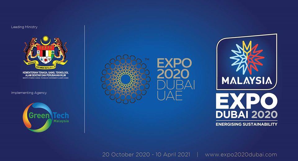 Expo-2020-malaysia-pavilion-02