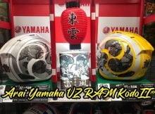 Arai Yamaha VZ RAM Kodo Design Olympic 2020