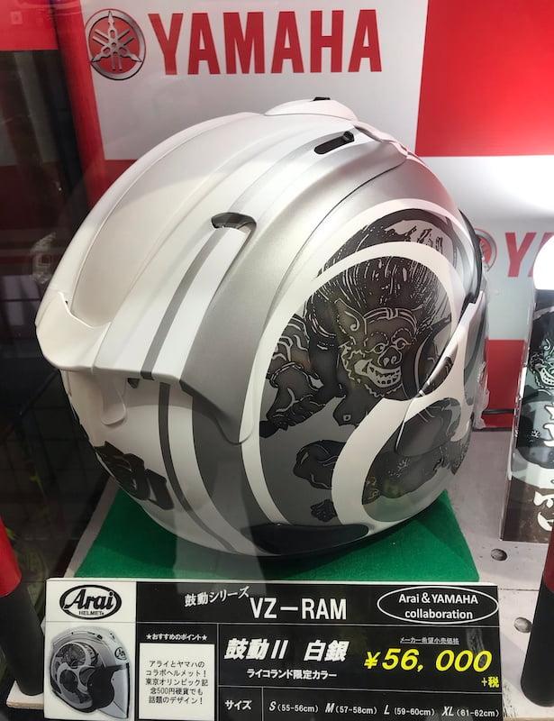 Helmet Arai Yamaha VZ RAM White Kodo 2020