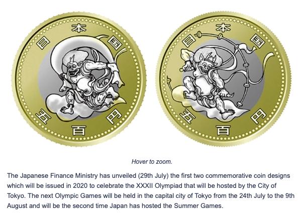 Commemorative Coin Tokyo 2020 Olympic 500 Yen