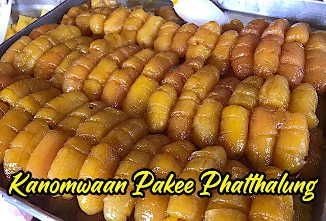 Kanomwaan_Pakee_Gerai_Manisan_Popular_Phatthalung_08 copy